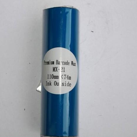 Риббон Wax Premium 110 мм x 74 м, черный