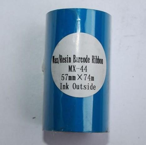 Риббон Wax/Resin 57 мм x 74 м, черный