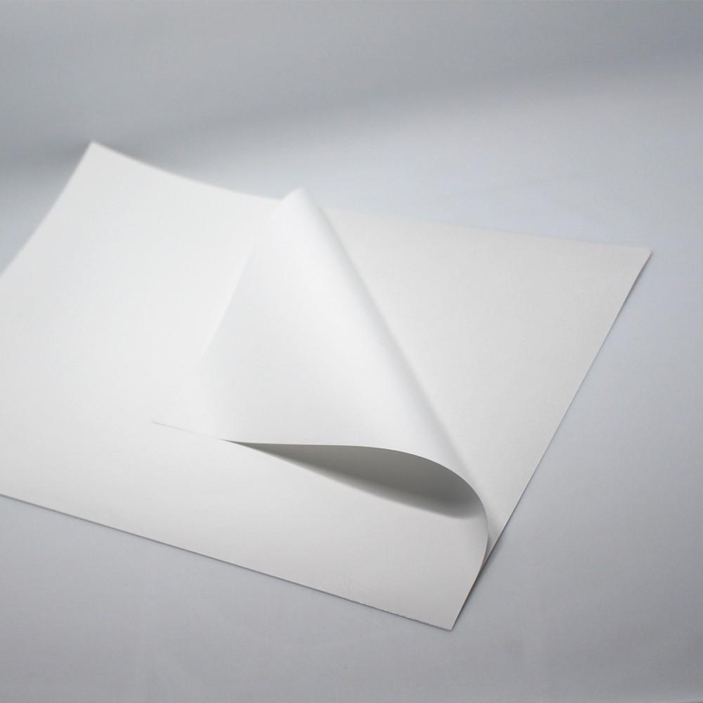 Этикетки самоклеящиеся (52,5 х 21,2мм.) - 56 шт. на листе А4